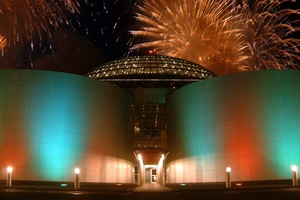 New Years and Northern Lights